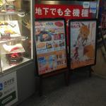だんまや水産で仙狐さんセット食べてきた!
