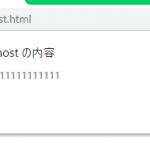 SVGに埋め込まれたJavaScriptでオンラインスキミング。対策は!?