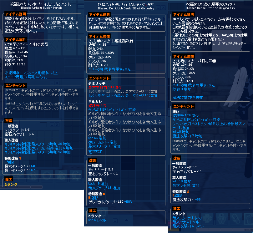 2015051205.png